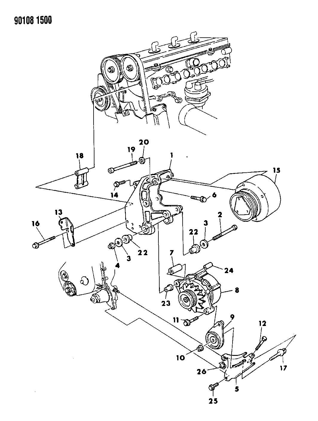 1990 Dodge Dynasty Alternator & Mounting - Thumbnail 3
