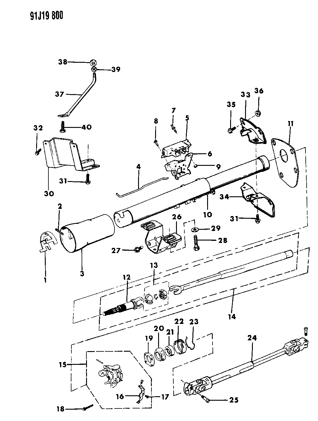 1992 Jeep Wrangler Housing Steering Column Lower 92 Wiring Diagram Thumbnail 2